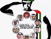 القوات المسلحة الإماراتية تعلن ارتفاع حصيلة قتلى جنودها في اليمن إلى 45 البحرين تعترف بمقتل 5 جنود على الحدود السعودية