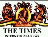نتيجة المسابقة الأدبية لصحيفة التايمز الدولية
