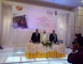 """تدشين مبادرة """" معاً للإستثمار في مصر """"برئاسه دكتور/ خالد بن محمد الغامدي"""