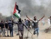 إضراب شامل في قطاع غزة استعدادا لاحتجاجات عارمة