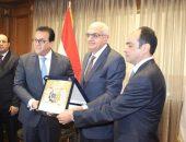 جامعة المنصورة تفوز بالمركز الأول في مسابقة أفضل جامعة للتحول الرقمي على مستوى الجامعات المصرية