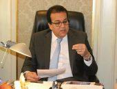 عاجل – وزير التعليم العالي يوجه بفتح تحقيق عاجل في فصل الطالب مصطفى شعلان