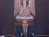 فضيلةالإمام الأكبرشيخ الأزهر يهنئ الرئيس عبدالفتاح السيسي بعيد الشرطة وذكرى ثورة ٢٥ يناير