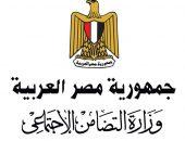 """تهيب وزارة التضامن الاجتماعي بالمواطنين المصريين توخي الحذر تجاه محاولات """"النصب"""" باسمها لسرقة أموالهم تحت مسمى تحديث البيانات أو تسهيل الحصول على مساعدات."""