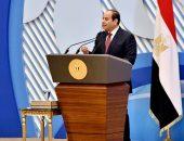 كلمـــة السيد الرئيس عبــد الفتــاح السيســى فى احتفالية المرأة المصرية والأم المثالية