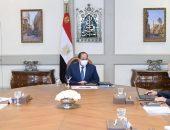 الرئيس المصري /عبدالفتاح السيسي يوجه بتطوير منظومة خدمات النقل البحري، على أحدث طراز وبأنماط عملاقة، بما يليق بمكانة مصر وموقعها الجغرافي