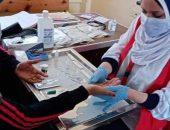 """وزيرة الصحة: فحص 683  ألف سيدة ضمن مبادرة رئيس الجمهورية لـ """"العناية بصحة الأم والجنين"""" خلال عام من انطلاقها"""