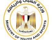 وزير الشباب والرياضة يهنئ الزمالك بعد تتويجه ببطولة إفريقيا
