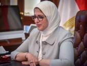 وزيرة الصحة: فحص 15 مليون و700 ألف امرأة بمبادرة رئيس الجمهورية لدعم صحة المرأة