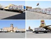 إستمراراً فى دعم دولة جيبوتى الشقيقة مصر ترسل مساعدات طبية للأشقاء فى دولة جيبوتى