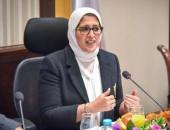ضمن خطة الوزارة للحد من الزيادة السكانية..  وزيرة الصحة: إطلاق قوافل مجانية لتنظيم الأسرة بـ4  محافظات.. وحملة تنشيطية للصحة الإنجابية بـ9 محافظات أخرى