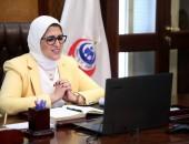 وزيرة الصحة: تفعيل منظومة إلكترونية لمتابعة البرامج التدريبية لأطباء الزمالة المصرية