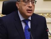"""في تقرير استعرضه رئيس الوزراء:  """"الانكتاد"""": مصر تحتفظ بموقع الصدارة كأكبر الدول المُتلقية للاستثمارات الأجنبية المباشرة في القارة الإفريقية عام 2020"""