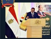 كلمة السيد الوزير / حسن عبد الشافى أحمد رئيس هيئة الرقابة الإدارية بالندوة التثقيفية
