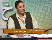 قطوف ..وشوف بقلم الشاعر/ محمد ثابت جحا وصديقه