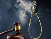 محكمة جنايات القاهرة تقضي بحكم الإعدام شنقا ل3 متهمين