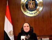 """وزيرا الصناعة والتموين يغادران القاهرة متوجهان إلى مدينة جوبا عاصمة جنوب السودان لافتتاح فعاليات معرض """"صنع في مصر"""""""