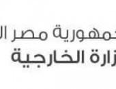 وزارة الخارجيةالمصرية تعرب عن عميق القلق إزاء ما تم إعلانه بشأن تغيير وضعية منطقة فاروشا بقبرص من خلال العمل على فتحها جزئياً، وذلك بما يخالف قرارات مجلس الأمن ذات الصلة.