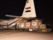 إستمراراً للدعم المصرى للأشقاء بدولة السودان مصر ترسل ثانى رحلات جسر المساعدات الإنسانية الجوى للأشقاء السودانيين …