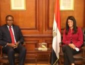 """الدكتورة رانيا المشاط تستعرض مع مساعد الأمين العام للأمم المتحدة الإعداد لجلسة """"تغير المناخ"""" في إطار فعاليات منتدي مصر للتعاون الدولي والتمويل الإنمائي"""