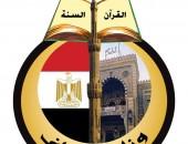 وزير الأوقاف : مصر جادة في تعزيز حقوق الإنسان بالأفعال لا بالكلام ويؤكد : تعزيز حقوق الإنسان من دعائم استقرار الدول وتنمية الانتماء الوطني