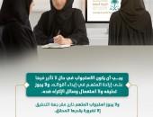 النيابة العامةالسعودية تستدعي امرأة للتحقيق معها بسبب ألفاظ خادشة للحياء