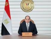 كلمة السيد الرئيس عبد الفتاح السيسي خلال قمة القادة لمؤتمر أطراف اتفاقية الأمم المتحدة للتنوع البيولوجي