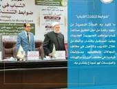 الأستاذ الدكتور/ يوسف عامر رئيس لجنة الشئون الدينية والأوقاف بمجلس الشيوخ يطالب باستحداث مشروعات استراتيجية لبناء الشباب