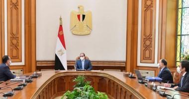 """""""السيد الرئيس عبد الفتاح السيسي يتابع مؤشرات الأداء المالي للموازنة العامة للدولة""""."""