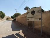 الانتهاء من مشروع تطوير خدمات الزائرين بمنطقة بني حسن الأثرية بمحافظة المنيا.
